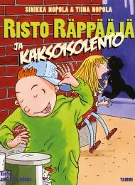 Risto Räppääjä ja kaksoisolento (Tammi 2013)